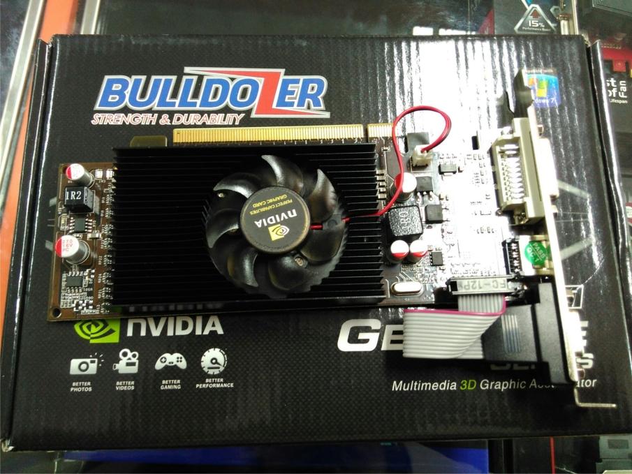 VGA Bulldozer
