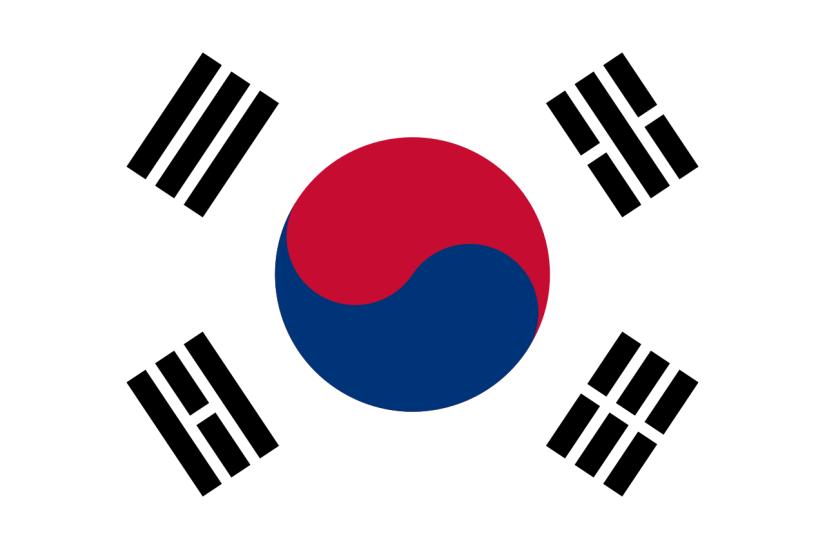 Pengalaman Seru di Korea Selatan [ Jeju – Jinhae – Seoul ] – Bag. 1 (Arrival, Jeju to Seoul, Sangbangsan, Oeldogaerock)